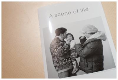 『A life scene at Atami』